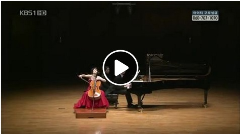 Fabulous cellist Hanna Chang plays the classic The Swan, part of the