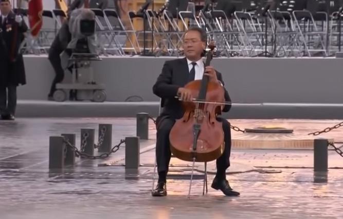 Rose Glen North Dakota ⁓ Try These The Swan Cello Solo Yo Yo Ma